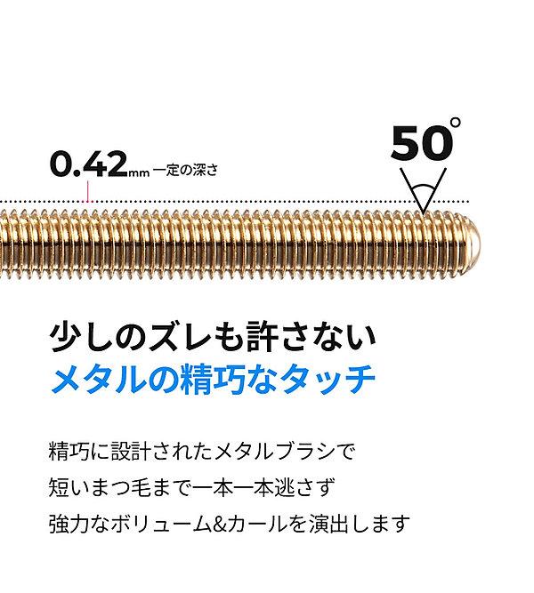 네오젠-더마로지-메탈-마스카라_상세페이지_jp_05.jpg