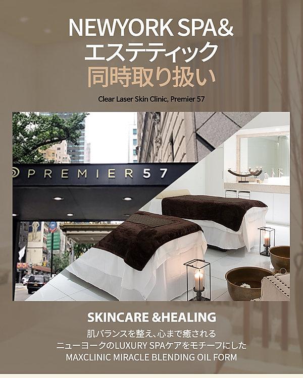 (JP)-miracle_blending_oilfoam_03.jpg