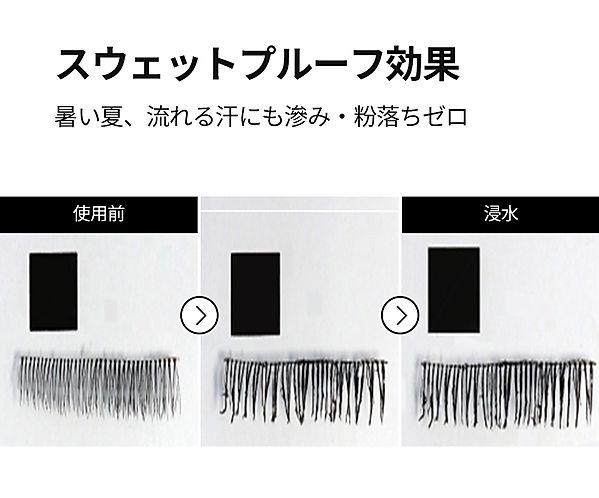 네오젠-더마로지-메탈-마스카라_상세페이지_jp_12.jpg