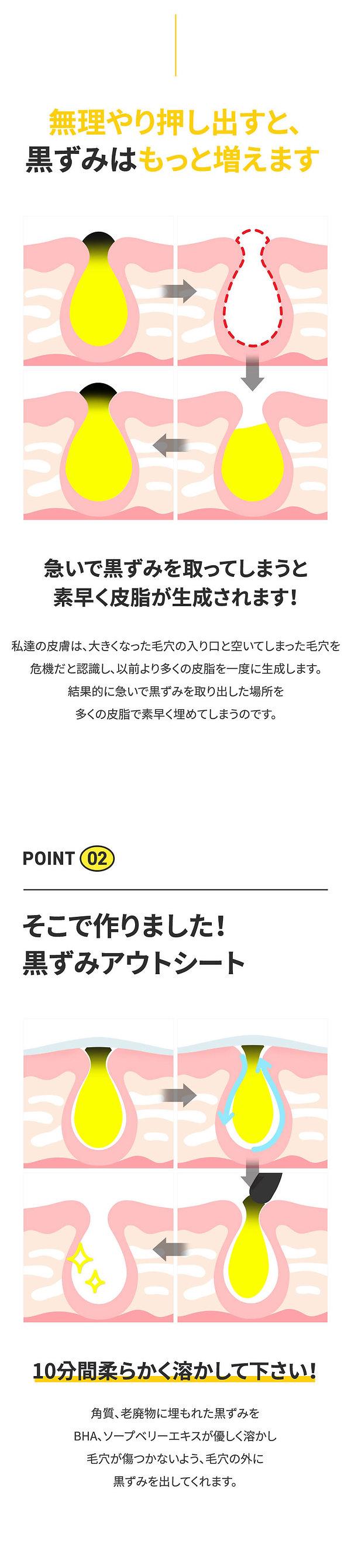 티암_-블랙헤드-아웃-시트-04.jpg