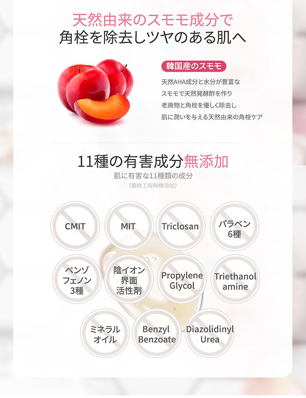 JP_maxchange_roseoilfoam_08.jpg