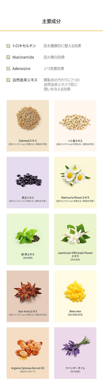 0602_cream_page_모바일-상세페이지_일본어_04.jpg
