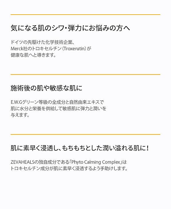 1106_maskpack_page_모바일-상세페이지_일본어_02.jpg