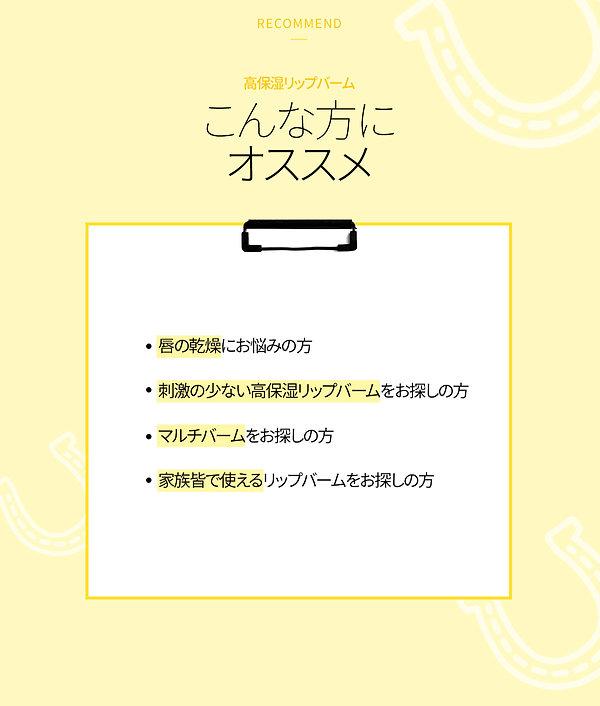 마유립밤상세페이지_jp_07.jpg