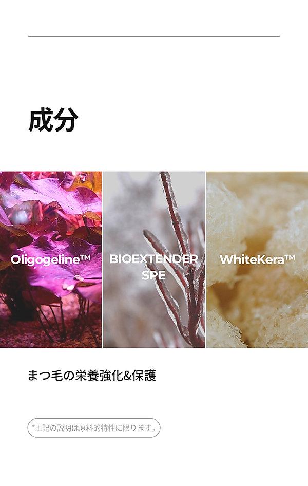 네오젠-더마로지-메탈-마스카라_상세페이지_jp_15.jpg