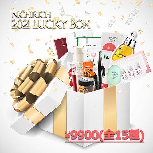 NICHIRICH 2021 Lucky Box 9900