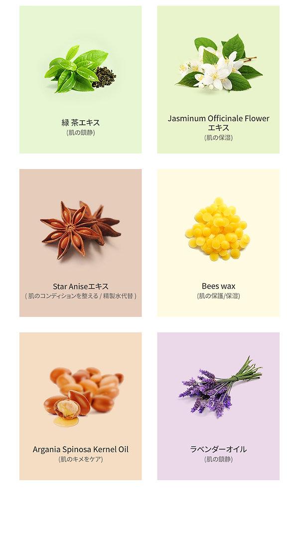 1106_cream_page_모바일-상세페이지_jp_01 (9).jpg