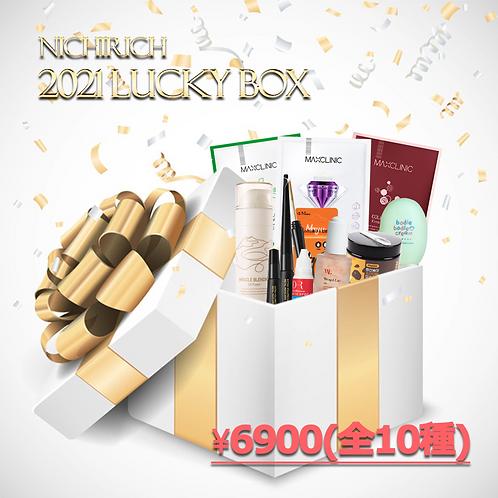 NICHIRICH 2021 Lucky Box 6900