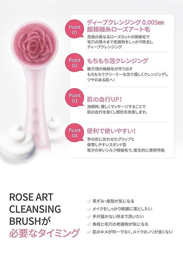 (JP)roseart_brush_02.jpg