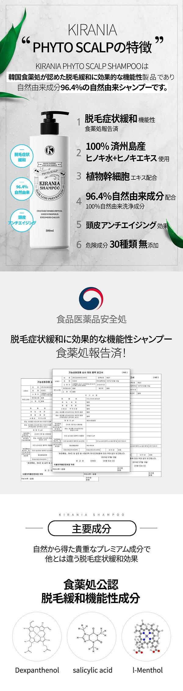 키라니아-(일본어)-3 .jpg