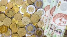Legislador nacionalista pide informes al Ministerio de Economía y Finanzas, por la descentralización