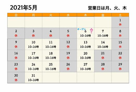スクリーンショット 2021-05-12 18.48.40.png