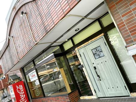 2020年11月〜店舗移転のお知らせ