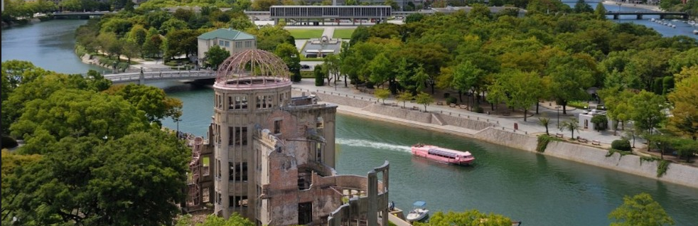 Hiroshima River.PNG