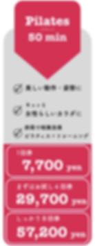 スクリーンショット 2019-12-26 16.43.00.png