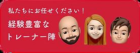 スクリーンショット 2019-11-28 8.55.47.png