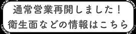 スクリーンショット 2020-05-28 18.26.49.png