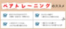スクリーンショット 2019-11-27 10.33.56.png