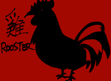 2018 Dog year forecast for ROOSTER (2018 雞年運程)