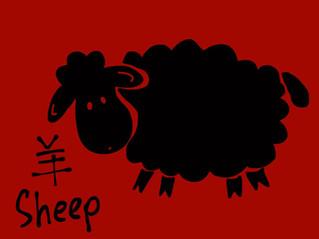 2018 Dog year forecast for SHEEP (2018 羊年運程)