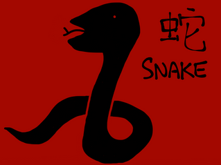 2018 Dog year forecast for SNAKE (2018 蛇年運程)