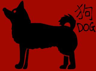 2018 Dog year forecast for DOG (2018 狗年運程)