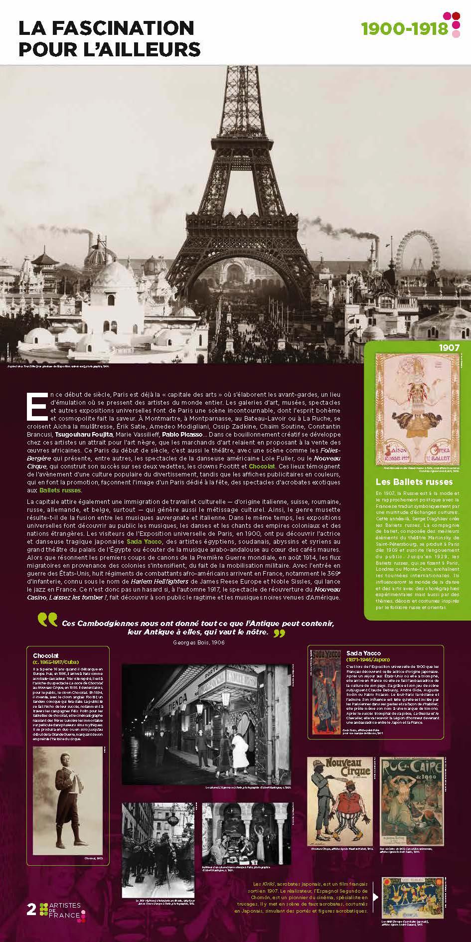 Expo-artistes-de-france_Page_02.jpg
