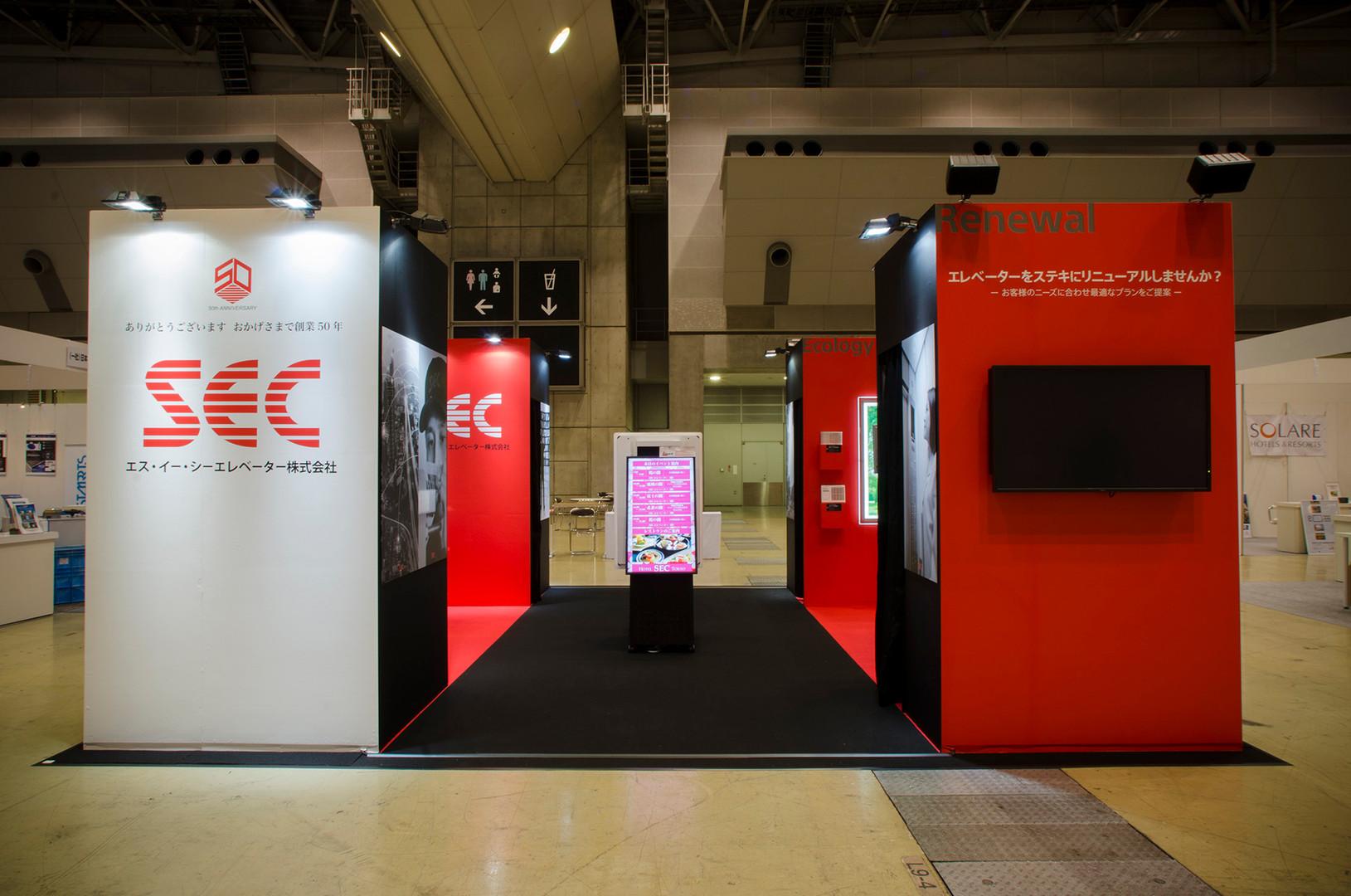不動産ソリューションフェア2017 SEC Elevator Booth