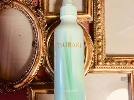 資生堂TSUBAKI「お部屋でシャンプー」1本あるととても便利です