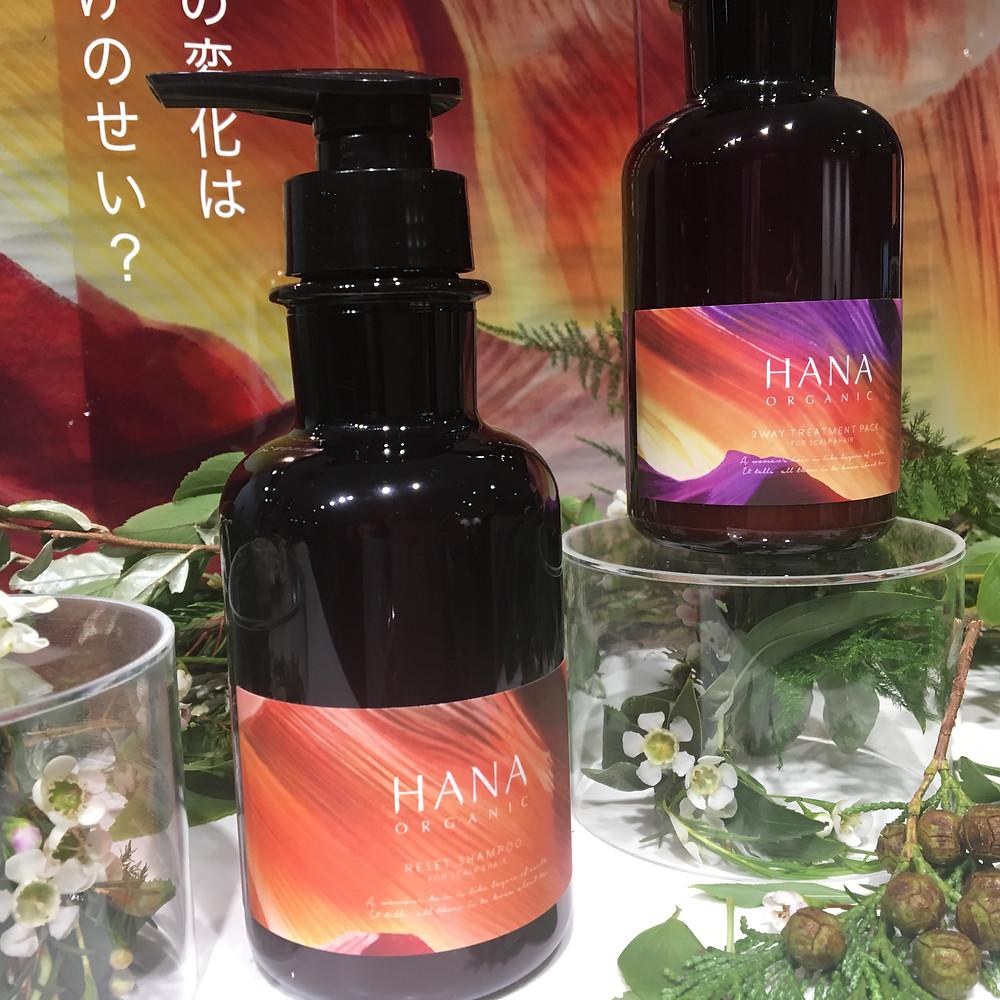 HANAオーガニックヘアケア2