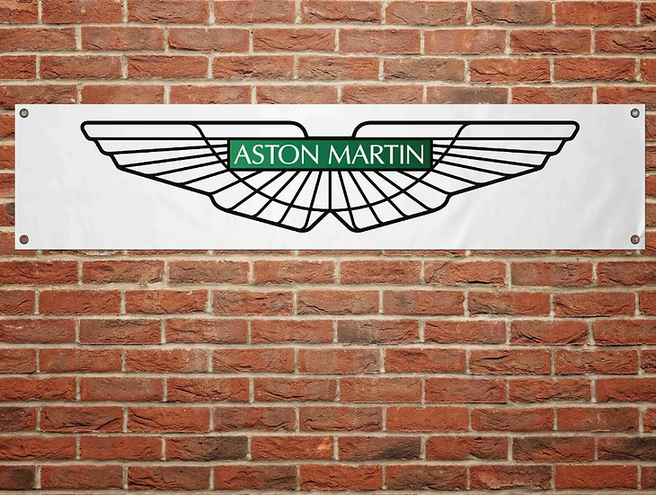 Aston Martin PVC Banner (1300mm by 300mm)