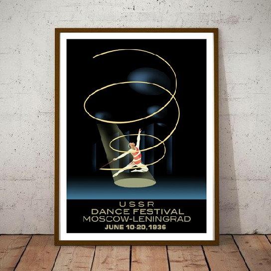 Art Deco USSR Dance Festival Poster 1936