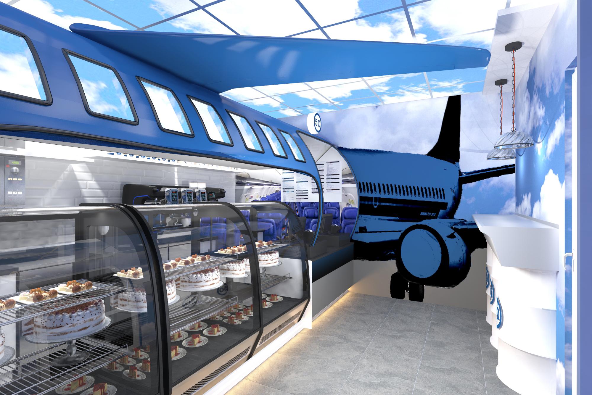 Кофейня-Самолет