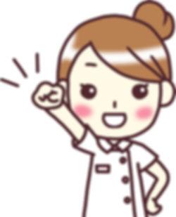 整骨院 おすすめ、蕨、西川口、埼玉、塚越、蕨 塚越、西川口 並木、川口、整骨院、接骨院、ほねつぎ、病院、鍼灸、鍼灸治療、鍼灸 おすすめ、鍼灸 お勧め、鍼灸 オススメ、整骨院 おすすめ、整骨院 お勧め、整骨院 オススメ、鍼灸整骨院、はり、針、針 治療、針 痛い、各種保険、接骨 整骨、首コリ、整形外科 首コリ、整骨医院、接骨医院、肩甲骨 首、肩こり 首コリ 頭痛、首の凝り、凝り、首の凝り、コリ、肩の原因、肩 原因、交通事故治療、交通事故、整骨院 日曜日、肩 首 コリ 原因、整骨院 ヘルニア、接骨院 ヘルニア、整骨院 治療、接骨院 治療、凝り 原因整体、治療院、鍼灸 整骨院、鍼灸 接骨院、マッサージ店、もみほぐし、腰 治療、首 治療、肩 治療、背中 治療、背中 凝り、背中 痛い、接骨、五十肩 治療、四十肩 治療、五十肩、四十肩、整骨院 口コミ、接骨院 口コミ、近くの整骨院、股関節 痛み、顔 針、ぎっくり腰 治療、ぎっくり腰、整骨院 骨盤、骨盤 腰痛、顔 鍼治療、顔 針治療、美顔針、針 治療 リフトアップ、美顔針、美顔鍼、美容はり、美容鍼、小顔、むくみ、デトックス、効果、交通事故、蕨 交通事故、西川口 交通事故、お灸、変形性膝関節、猫背、むち打ち、ムチウチ、鞭打ち、むちうち、交通事故 病院、吐き気、脳脊髄液、蕨 子育て制度、ひとり親、捻挫、骨折、脱臼、打撲、挫傷、肉離れ、筋肉、スポーツ外傷、スポーツ障害、突き指、オスグット、オスグット、蕨 部活、西川口 部活、シンスプリント、蕨 肩こり、交通事故 蕨、蕨 交通事故、西川口 交通事故、交通事故 西川口、蕨 交通事故治療、交通事故治療 蕨、西川口 交通事故治療、交通事故治療 西川口、蕨 肩こり、肩こり 蕨、首コリ 蕨、蕨 首コリ、西川口 肩こり、西川口 肩こり、肩こり 西川口、西川口 首コリ、蕨 腰痛、腰痛 蕨、西川口 腰痛、腰痛 西川口、頭痛 蕨、蕨 頭痛、西川口 頭痛、頭痛 西川口、蕨 後頭痛、後頭痛 蕨、西川口 後頭痛、後頭痛 西川口、