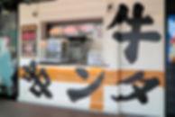 22販売店舗_hp.jpg