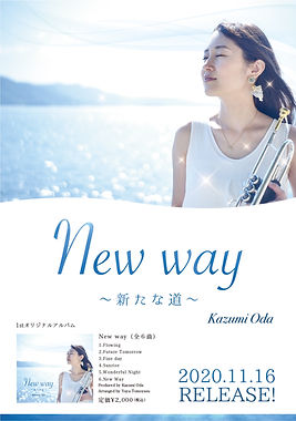 CDジャケット チラシ「New way」.JPG