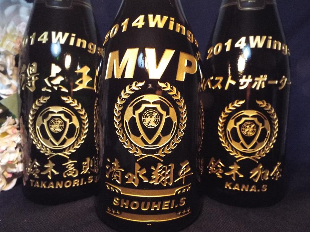ボトル彫刻(持込)