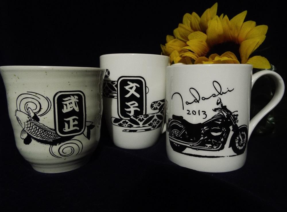 陶器マグカップ、湯呑