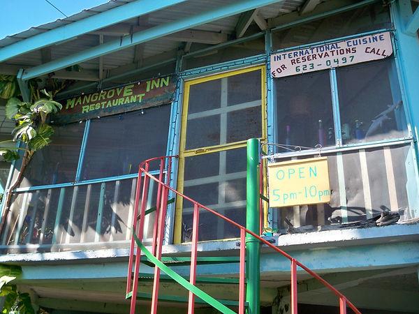 Mangrove Entrance.JPG