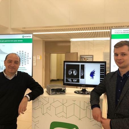 Петербургские ученые разработали уникальную систему диагностики рака легких