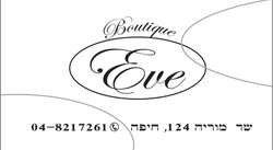 Logo design for a clothing boutique