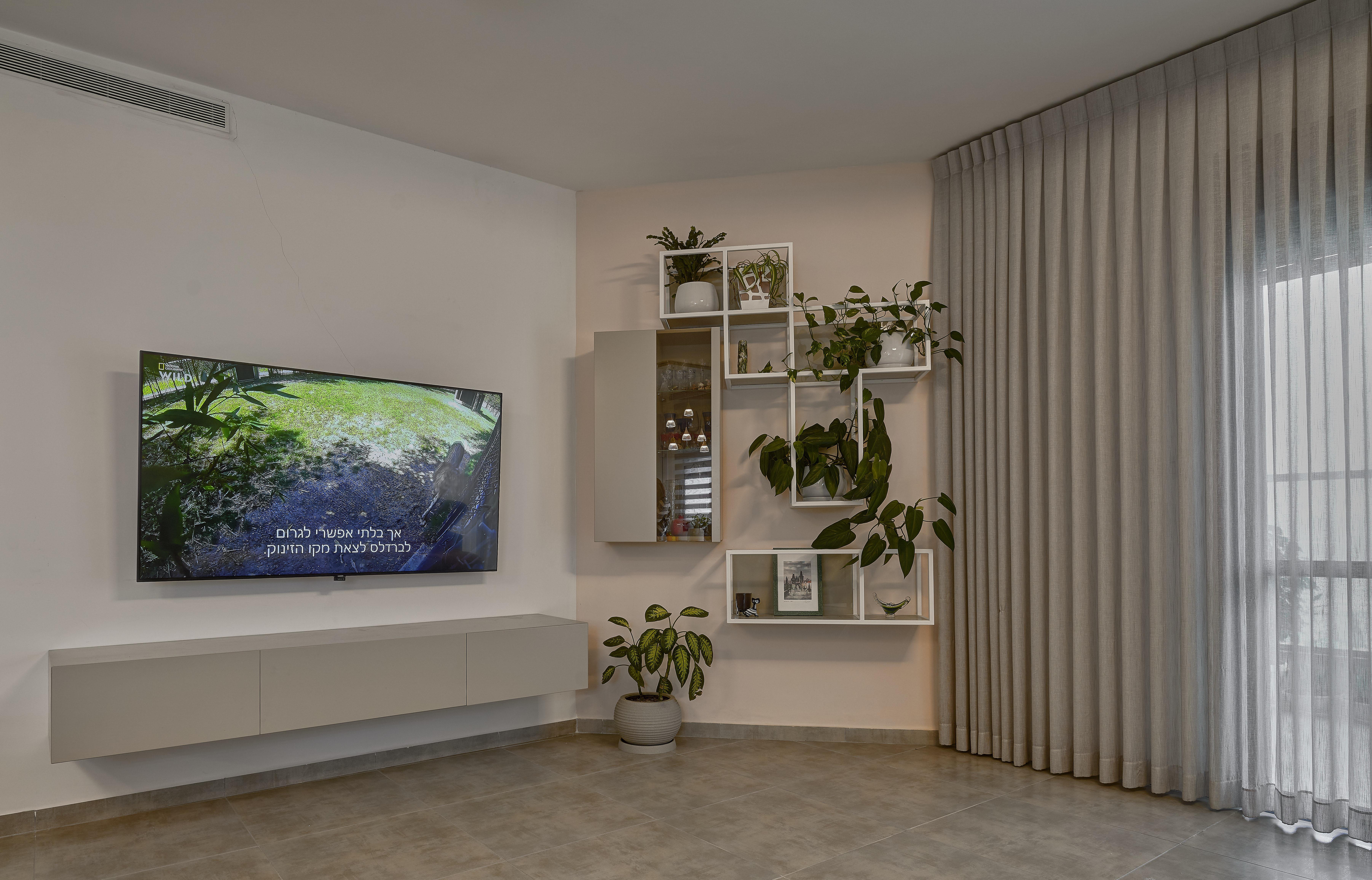 TV Wall, קיר טלוויזיה