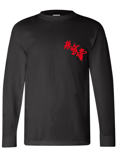 01 Long sleeve