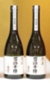 sake_720.jpg