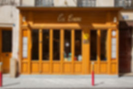 Evi Evane Restaurant - 54.jpg