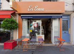 Evi Evane Restaurant - 65