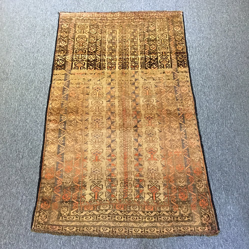 Unique Rug from Afghanistan