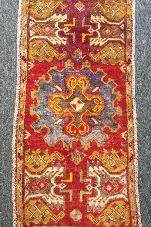 Antique Small Size Carpet