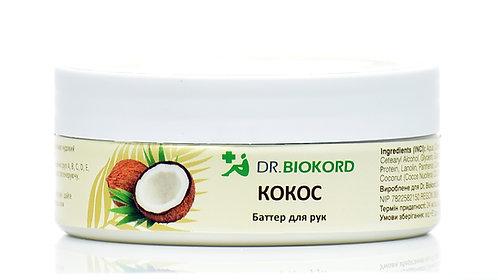 Masło do Rąk Zmiękczające z Olejem Kokosowym, Dr.Biokord