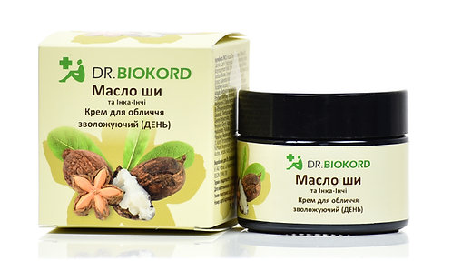 Moisturizing Day Cream Shea Butter & Inca Inchi Oil, 50 ml